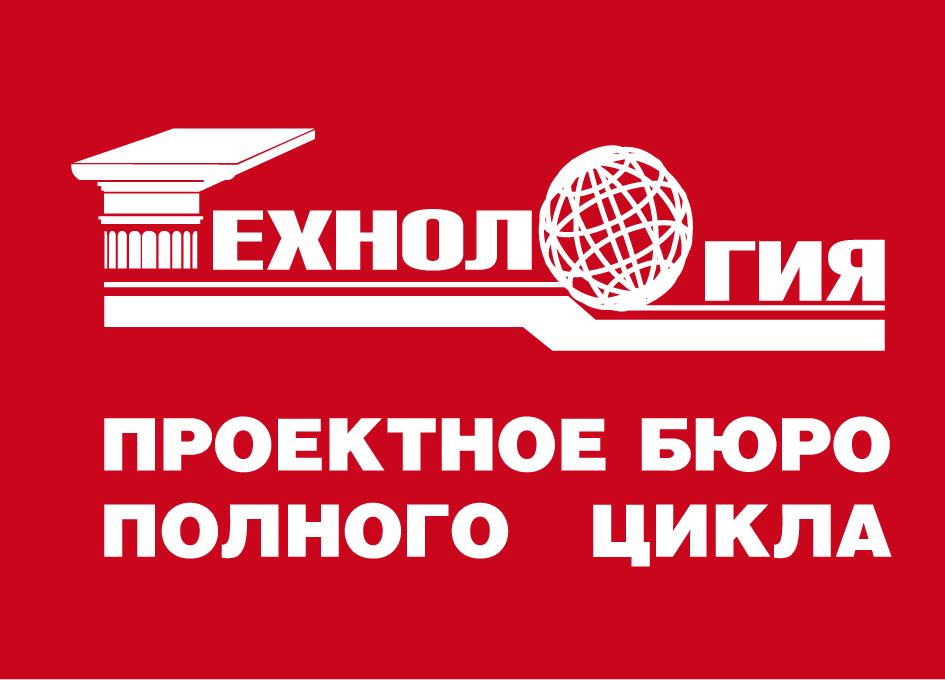 Лого Технология
